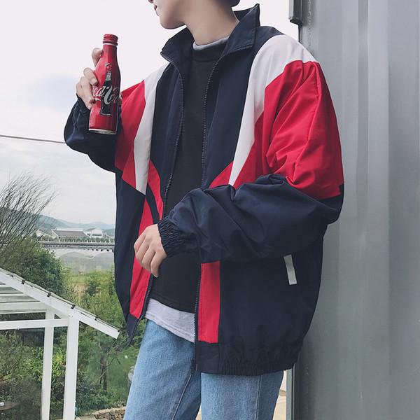88335e768a2 Мъжко пролетно-есенно спортно яке - Badu.bg - Светът в ръцете ти