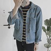 Много стилно мъжко дънково яке с джобове