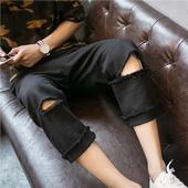 Небрежни мъжки широки панталони - накъсани, бял и черен цвят