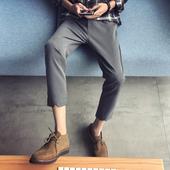 Страхотни мъжки спортно-елегантни 7/8 панталони с висока талия