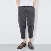 Ежедневен мъжки панталон тип 7/8 в два цвята