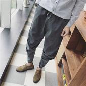 Много интересни ежедневни мъжки дънкови панталони тип шалвари