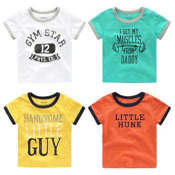 Различни видове детски тениски за момчета