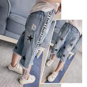 Стилен модел 7/8 пролетни дънки за момичета с надпис и звездички