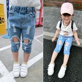 Ластични дънкови панталони с протрити колена