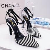 Изключително стилни дамски раирани обувки на висок ток