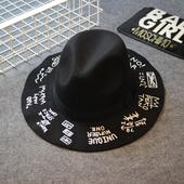Интересна мъжка шапка с надписи