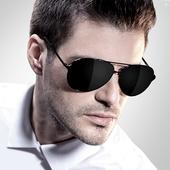 Стилни поляризирани мъжки слънчеви очила