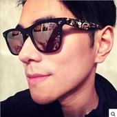 Мъжки слънчеви очила с интересни шарени рамки
