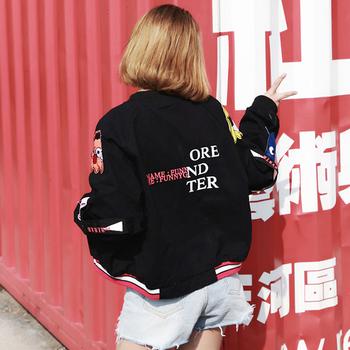 Спортно дамско яке с анимирани апликации - различни цветове