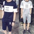 Спортно-елегантен мъжки екип от 2 части - тениска и шорти