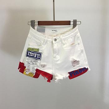 f130f1ec7f7 Стилни дамски къси панталони с надписи в бял и син цвят - Badu.bg ...