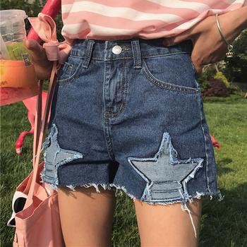 Ежедневни дамски къси панталони със звезди