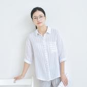 Стилна тънка дамска риза на райета