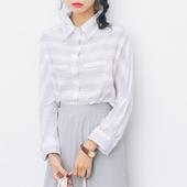 Стилна дамска риза с дълъг ръкав - на райета