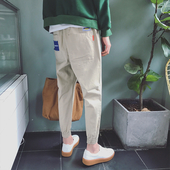Страхотен спортно-елегантен мъжки панталон стил шалвар