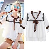 Стилна дамска риза с 3/4 ръкав в широк модел в бял цвят
