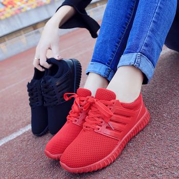 Дамски дишащи и много леки маратонки - 2 цвята