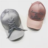 Страхотна дамска регулируема бейзболна шапка