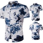 Много свежа мъжка риза с къс ръкав