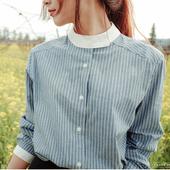 Стилна дамска риза с попска яка на райе