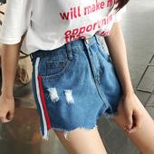 Дънкови къси панталони за дамите с висока талия и леко накъсани