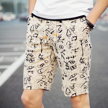 Небрежни удобни мъжки шарени шорти - много модели