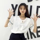 Свежа дамска риза с 3/4 ръкави широк модел и в бял цвят
