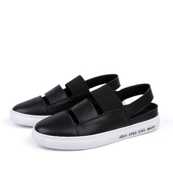 Мъжки спортни затворени сандали с ластик в бял и черен цвят