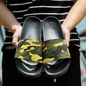 Гумени мъжки чехли - камуфлажни, подходящи за ежедневието