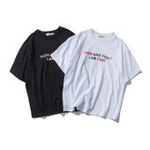 Мъжка ежедневна тениска в бял и черен цвят с надпис