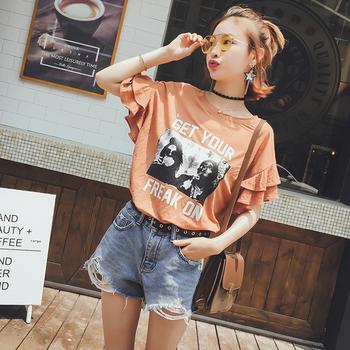 972b592240d2 Μοντέρνο και κομψό κυρίες μπλούζα με φαρδιά μανίκια σε καφέ - Badu ...