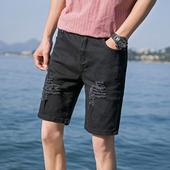 Мъжки къс панталон в бял и черен цвят- накъсани