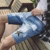 Модерни мъжки къси панталони - накъсани и на звездички