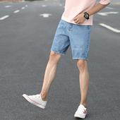 Семпли мъжки къси панталони в два цвята с надпис
