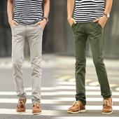 Ежедневни мъжки дънкови панталони - 3 цвята
