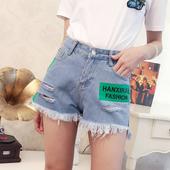 Стилни дамски дънкови панталони с висока талия и надпис