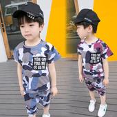 Камуфлажен детски комплект за момчета - тениска + къси панталони