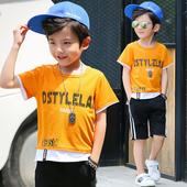 Ежедневна детска тениска за момчета