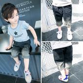 Детски къси панталони за момчета в преливащ цвят