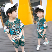 Спортен детски комплект за момчета, подходящ за ежедневие
