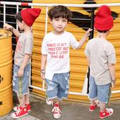 Тениска за момчета с асиметрична дължина и надписи