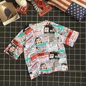 Шарена мъжка тениска с 3/4 ръкави и О-образно деколте