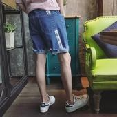 Стилни къси панталони за мъжете с надпис в два цвята