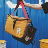 Мъжка стилна чанта в два цвята - много удобна
