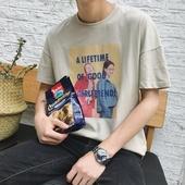 Широка мъжка тениска с изображение и надпис