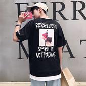 Дълга мъжка тениска с 3/4 ръкав в свободен стил в три цвята
