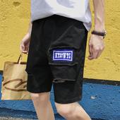 Стилни къси панталони накъсани и в три цвята