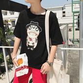 Мъжка тениска с изображение в бял и черен цвят с 3/4 ръкав