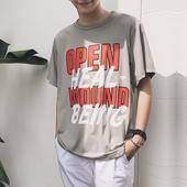 Мъжка тениска в свободен стил с надписи в два цвята